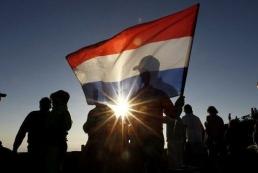 Нидерланды полностью завершили ратификацию Ассоциации