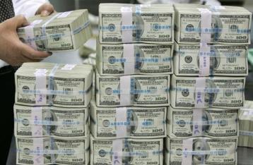 ГПУ: В Украину вернули $500 тысяч, выведенных Минюстом при Януковиче