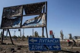СНБО подаст Порошенко законопроект о реинтеграции Донбасса
