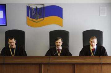 Дело Януковича начнут рассматривать по сути 26 июня
