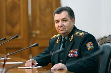 Полторак: РФ не отказывается от планов захватить Украину