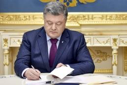 Порошенко подписал отмену «закона Савченко»