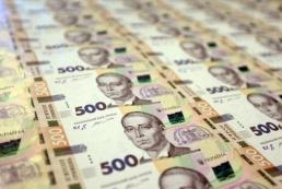 Тест на демократию: сможет ли Украина вернуть украденные миллиарды?