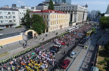 «Марш равенства» завершился: есть задержанные