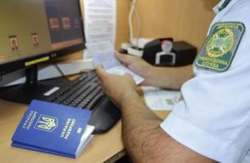 За первую неделю безвизом воспользовались 18 тысяч украинцев