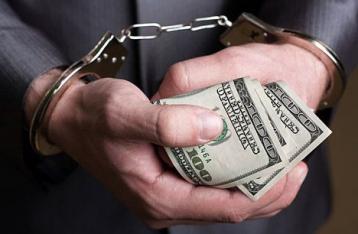 Охранника Розенблата задержали при получении $200 тысяч взятки