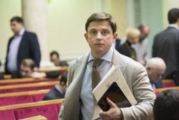 Холодницкий направил в ГПУ представление на снятие неприкосновенности с Довгого