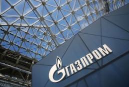С «Газпрома» уже взыскали в бюджет Украины более 80 миллионов