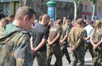 Геращенко заявила о росте количества пленных в «Л/ДНР»