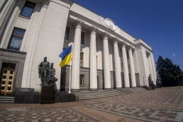 Парубий передал представления на 5 нардепов в профильный комитет