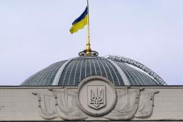 Кабмин внес в Раду  проект пенсионной реформы