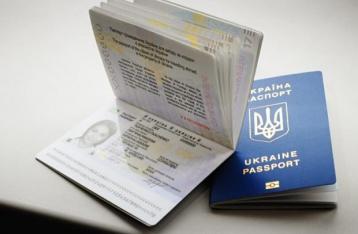Турчинов требует ужесточить проверку получателей «биометрики» с оккупированных территорий