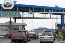 Турчинов: Рада должна принять закон о введении виз с РФ до каникул