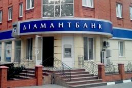НБУ ликвидировал «Диамантбанк»