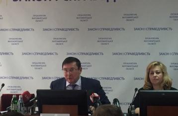 Луценко рассказал подробности дела Гужвы