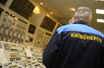 «Укрэнерго» и «Киевэнерго» атаковали хакеры