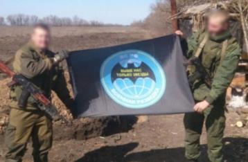 СМИ узнали имя российского разведчика, попавшего в плен на Луганщине