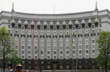 Кабмин: Кибератака на корпоративные сети и сети органов власти остановлена
