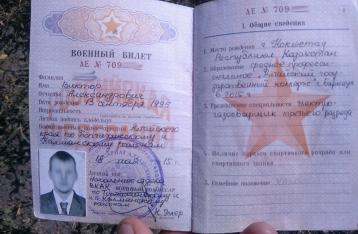 Россия открестилась от попавшего в плен на Донбассе военного
