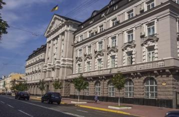 СБУ изъяла сервера, которые РФ использовала для кибератак на Украину