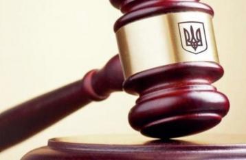 Российские пограничники арестованы на 15 суток