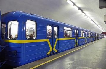 В Киеве сообщили о минировании еще четырех станций метро