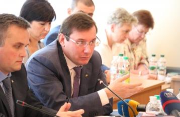 Луценко: Регламентный комитет покрывает «своих»