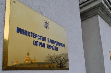 В МИД вызывали польского посла из-за высказываний Ващиковского