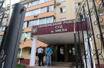 Суд назначил Януковичу бесплатного адвоката и объявил перерыв до 12 июля