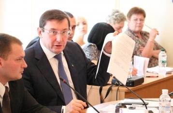 Луценко со скандалом покинул заседание регламентного комитета