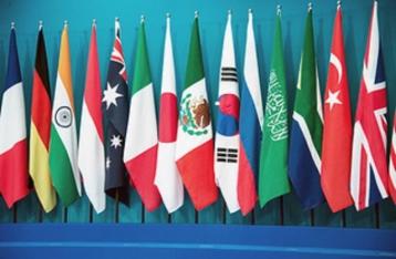 В Гамбурге стартует саммит G20