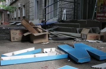 В центре Луганска прогремел взрыв, есть погибшие