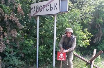 В результате взрыва возле Майорска погиб гражданский