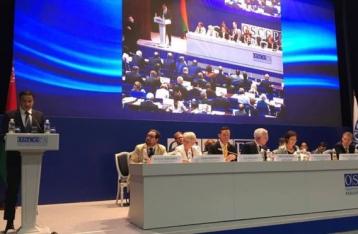 ПА ОБСЕ приняла резолюцию о восстановлении суверенитета Украины