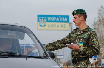 СНБО: Россияне смогут въехать в Украину только после предварительной регистрации
