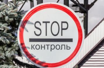 Украина введет биометрический контроль для иностранцев с 2018 года