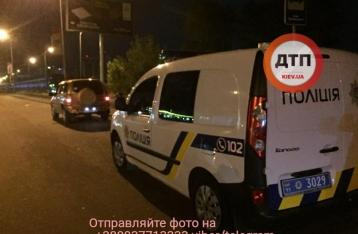 На Днепровской набережной в Киеве произошла стрельба