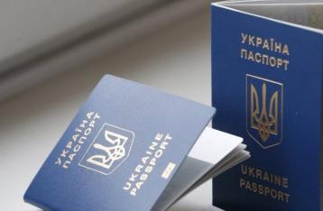В России узаконили процедуру отречения от гражданства Украины