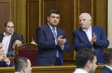 ВР приняла за основу проект пенсионной реформы