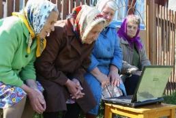 Все нововведения пенсионной реформы в Украине: как изменится жизнь каждого украинца