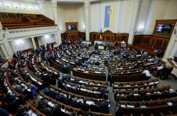 Парубий закрыл шестую сессию VIII созыва Верховной Рады