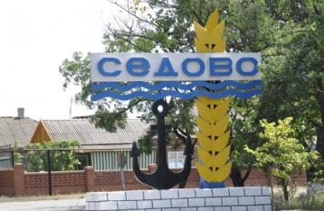ОБСЕ: Боевики объявили Седово пограничной зоной с особым статусом