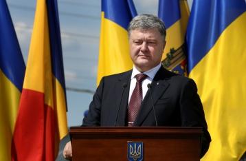 Порошенко: Украина готова помочь Молдове вернуть Приднестровье