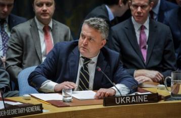 Украина призвала СБ ООН выполнять резолюцию о содействии в деле MH17