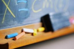 Что будет с реформой образования: введут ли в школах 12-й класс и стоит ли учителям ожидать повышения зарплаты