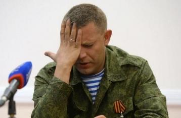 В «ДНР» объявили о создании «Малороссии» вместо Украины