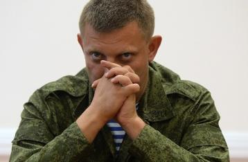 «Малороссия»: Россия пошла в лобовую атаку
