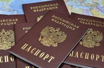 Госдума РФ упростила получение гражданства украинцами