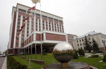 В Минске призвали Россию осудить заявление ОРДО о «Малороссии»