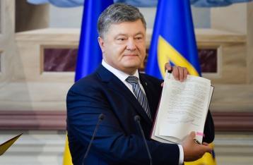 Порошенко подписал закон о Фонде энергоэффективности